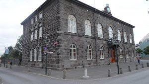 Reykjavik City Hall (Reikiavik)